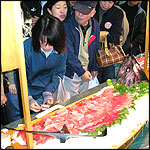 20061207204447-photo-maguro.jpg